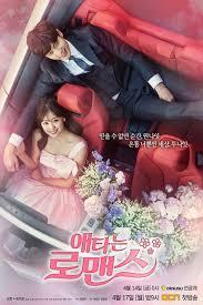 film romantis subtitle indonesia subscene my secret romance aetaneun romaenseu 애타는 로맨스