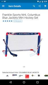 best 25 hockey sticks for sale ideas on pinterest hockey room