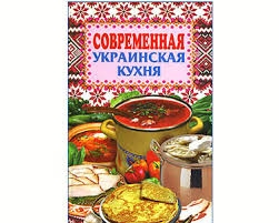 russe cuisine cuisine russe librairie slavika livres russes