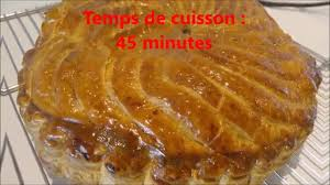 atelier cuisine rouen galette des rois crème d amandes atelier culinaire http