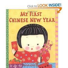 new year kids book fakin it new year