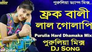 purulia mp3 dj remix download lagu purulia dance mix a forok bali lal golapi purulia hard