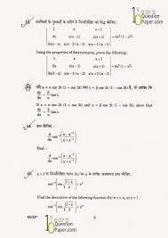 cbse 2015 mathematics class 12 board question paper set 3 10