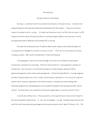 Sample Personal Resume Example Personal Essays Application Personal Statement Resume