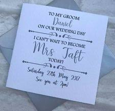 To My Wife On Our Wedding Day Card Husband To Be Card Ebay
