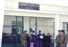 bureau de recrutement militaire régions setif portes ouvertes sur le service national la