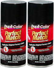 dupli color black 8oz automotive touchup u0026 spray paint ebay