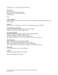 cover letter job resume template for high student resume