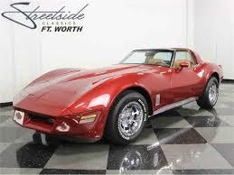 what is a 1981 corvette worth 1981 chevrolet corvette for sale classiccars com cc 982877