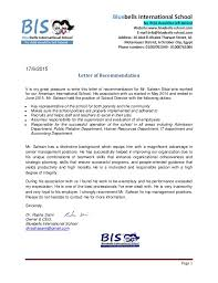 School No Letter Of Recommendation Recommendation Letter