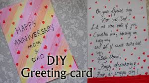 anniversary greeting cards how i made happy anniversary greeting card simple diy