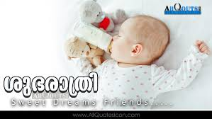 wedding wishes malayalam quotes malayalam quotes and sayings greetings wallpapers www