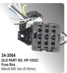maruti omni fuse box location diagram wiring diagrams for diy