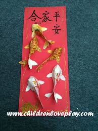 New Year Home Made Decoration by Best 25 Chinese New Year Decorations Ideas On Pinterest Chinese