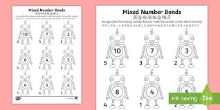 mixed number bonds to 10 on robots activity sheet