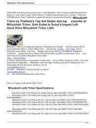 mitsubishi triton l200 specifications specs pdf diesel engine