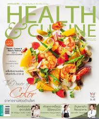 cuisine magazine health cuisine no 173 meb e book โดย ท มงาน health cuisine