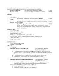 Resume For Retail Merchandiser Good Resume Skills To List List Of Skills To Put On A Resume Best