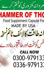 hammer of thor capsule in pakistan penis enlargement made by usa