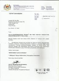 Certification Approval Letter Certificates Reports