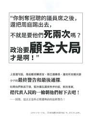 plats cuisin駸 en conserve assassinate the justice minister hong kong lawmakers urged in
