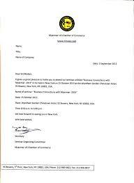 college invitation letter archives sample letter