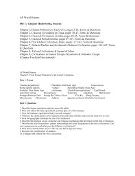 ap world history period 6 study guide 008610079 1 2992f579b3d1476a0c10c4a44e5f6308 png