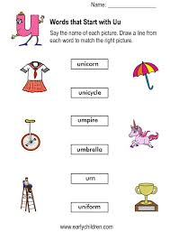 words starting with u worksheets for kindergarten