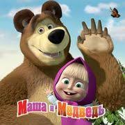 masha bear fudge yeah cartoon fatness wiki fandom