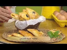 samira tv cuisine fares djidi 377 صامصة بعجينة المسمن فارس جيدي رمضان 2017 samira tv khfif w
