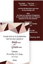 hindu marriage invitation card wedding cards online marriage invitation printing online in india