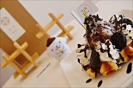 d馗o cuisine blanche 高雄 美味鬆餅 冰釀咖啡 井井 cafe 2016 5 已停業