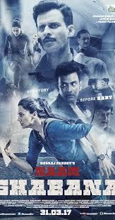 film india terbaru 2015 pk naam shabana 2017 imdb