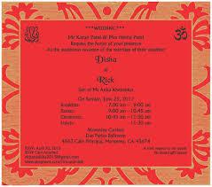 Marriage Invitation Card Matter In English Hindu Wedding Invitation Wording For Hindu Wedding Ceremony Hindu