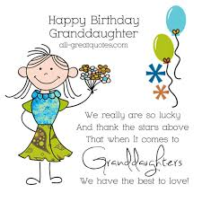 happy birthday granddaughter granddaughters birthday cards and