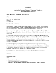 cover letter for daycare teacher start a cover letter with dear choice image cover letter ideas