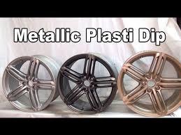 true metallic plasti dip aluminum anthracite u0026 vintage gold