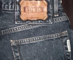 edwin jeans straightleg backside showing the edwin leather patch