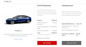 1st tesla model 3 configuration invites for non u2013tesla spacex