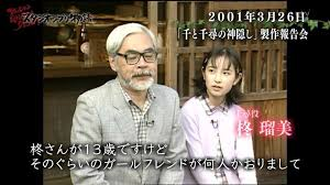 sumiko kiyooka tomato nude|Stolen Dreams and the Japanese School |
