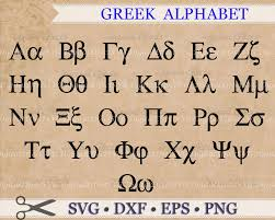 greek letters font ideas 59 best greek alphabet images on