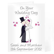 wedding day cards for groom groom on your wedding day card 18 x 13cm