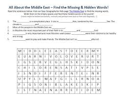 image of the middle east worksheet free printable geography word