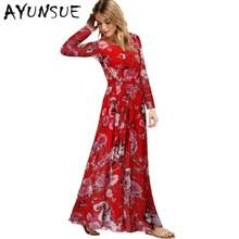 online get cheap owl maxi dress aliexpress com alibaba group