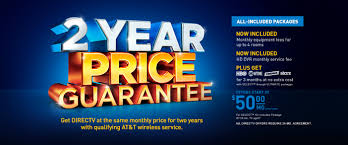 whats on your directv in july