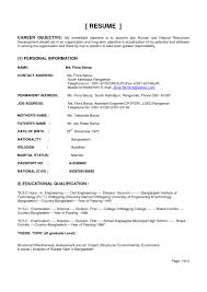 resume exles objectives statement 13 resume objective statement sle bird drawing easy statements