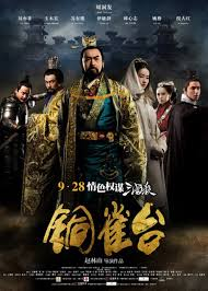 film genre action terbaik 2014 2012 chinese action movies a k china movies hong kong