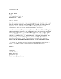 How To Write A Cover Letter For An Accounting Internship by Cover Letter Samples Vault Com