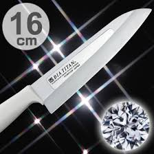 livingut rakuten global market kitchen knife triple purpose