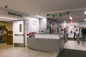 Alumni Hall Nyu Floor Plan by Lipton Hall U2013 Washington Square News